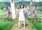 090706_summerwars2_2
