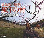 Mphoto20111214t11_29_011thumbnail2