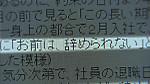 Photo31911