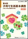 Book_h1