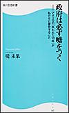201111000557