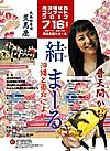 20120716kounuma_2