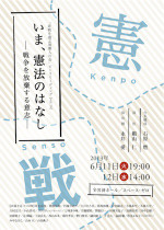 2013flier_omote_mini