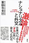 9784062190985_obi_l
