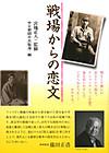 Book2013080601_chu