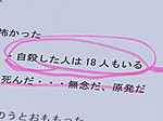 Img_01_1