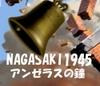 Img20060806